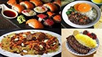آشنایی با غذای ملی کشورهای مختلف دنیا + تصاویر