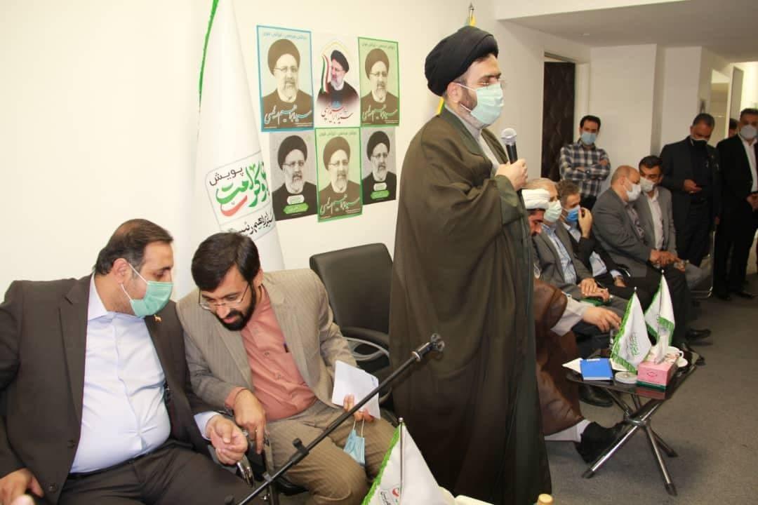 نشست کارکنان صنعت نفت با ستاد مرکزی آیت الله سید ابراهیم رئیسی