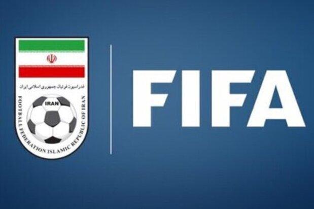 اعلام برنامه مسابقات انتخابی جام جهانی ۲۰۲۲