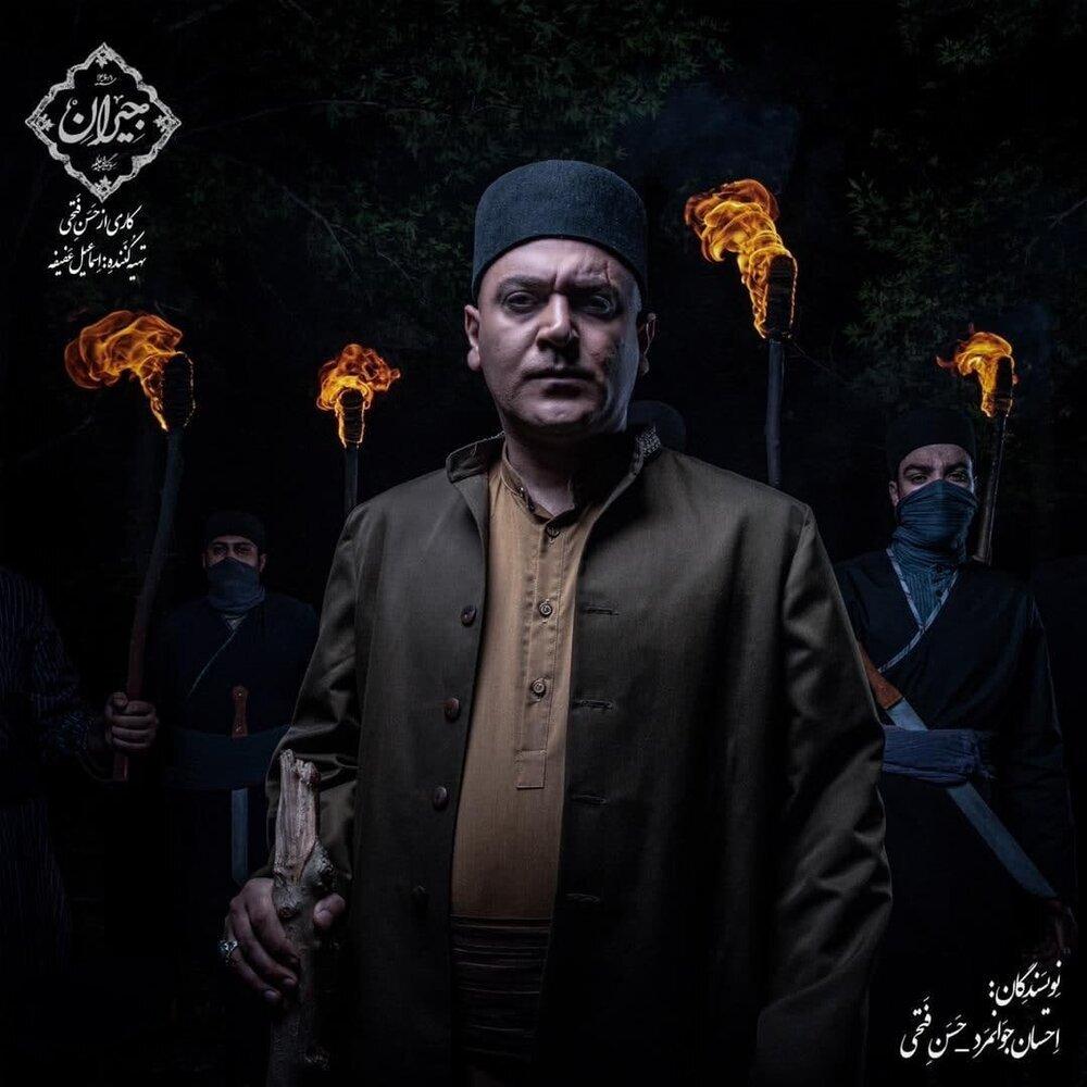 مهدی کوشکی در نقشی قاجاری + عکس