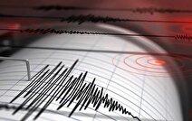 زلزله 6.8 ریشتری پاناما و کاستا ریکا را به لرزه درآورد