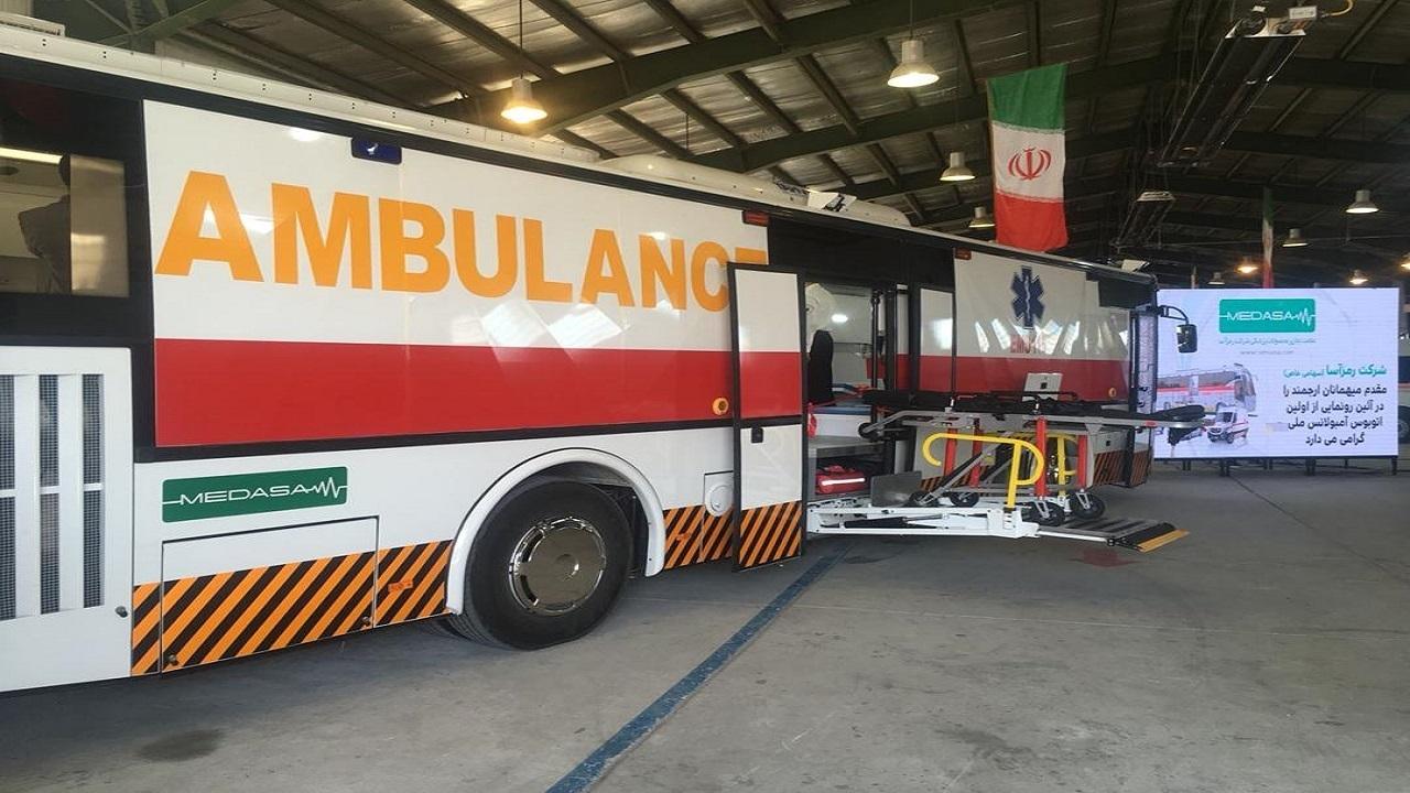 رونمایی از اولین اتوبوس آمبولانس ایرانی در کرج