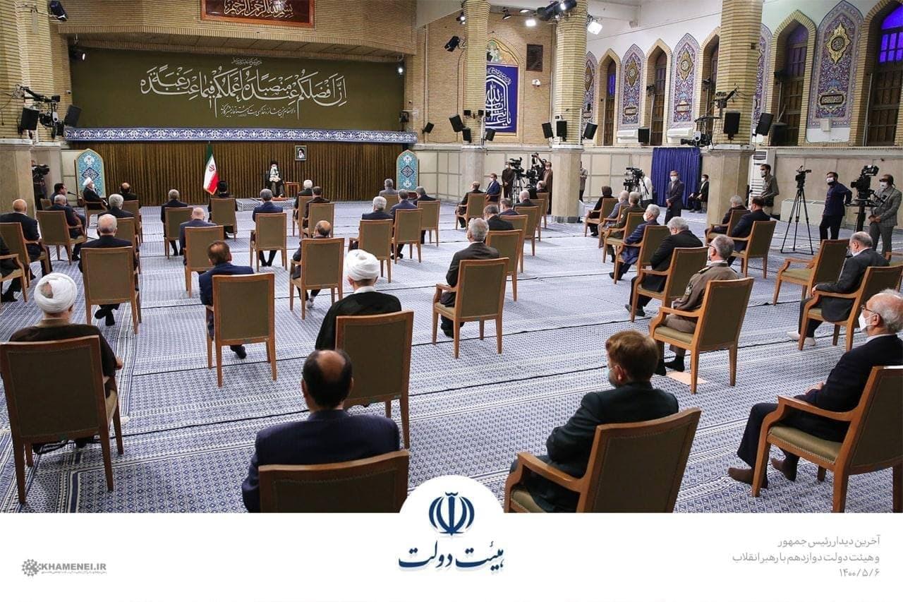 آخرین رئیسجمهور و اعضاء هیئت دولت با رهبر انقلاب + عکس