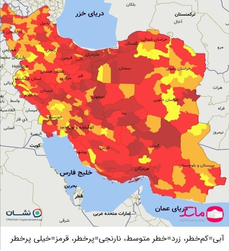 هیچ شهری در شرایط آبی نیست + اسامی شهرهای قرمز جدید از شنبه ۹ مرداد