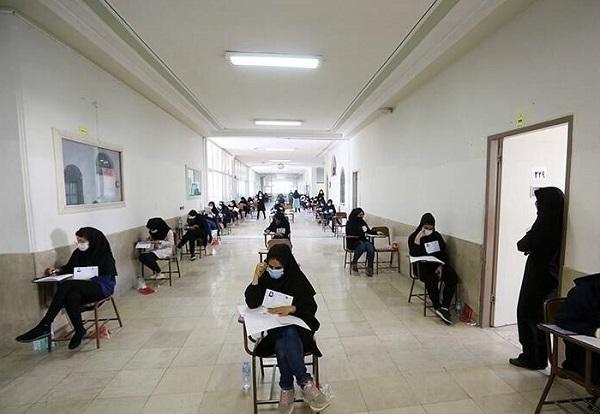 شرایط پذیرش در تکمیل ظرفیت دانشگاه فرهنگیان