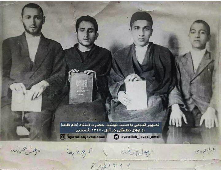 تصویری قدیمی و دیده نشده از مرحوم علامه حسنزاده آملی در جوانی